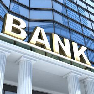 Банки Ясного