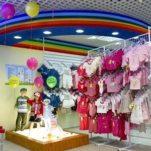 Детские магазины Ясного
