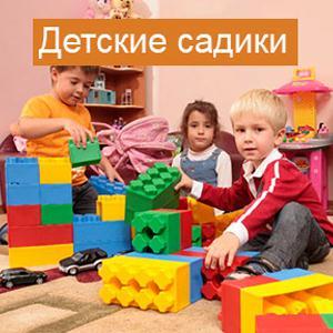 Детские сады Ясного