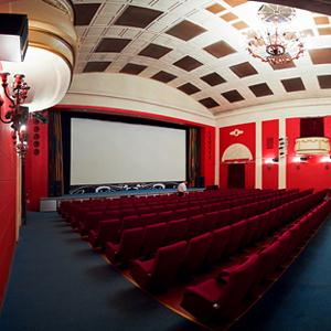 Кинотеатры Ясного