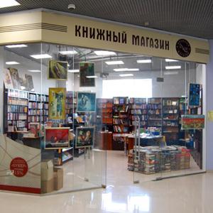 Книжные магазины Ясного