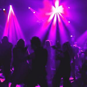 Ночные клубы Ясного