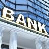 Банки в Ясном