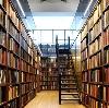 Библиотеки в Ясном
