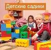 Детские сады в Ясном