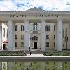 Дворцы и дома культуры в Ясном
