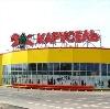 Гипермаркеты в Ясном