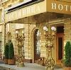 Гостиницы в Ясном