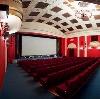 Кинотеатры в Ясном