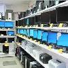 Компьютерные магазины в Ясном