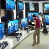 Магазины электроники в Ясном