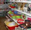 Магазины хозтоваров в Ясном