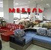 Магазины мебели в Ясном