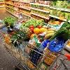 Магазины продуктов в Ясном