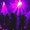 Ночные клубы в Ясном