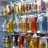 Парфюмерные магазины в Ясном
