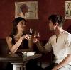Рестораны, кафе, бары в Ясном