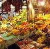 Рынки в Ясном