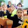 Школы в Ясном