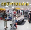 Спортивные магазины в Ясном