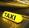 Такси в Ясном