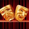 Театры в Ясном