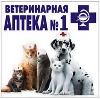 Ветеринарные аптеки в Ясном