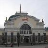 Железнодорожные вокзалы в Ясном