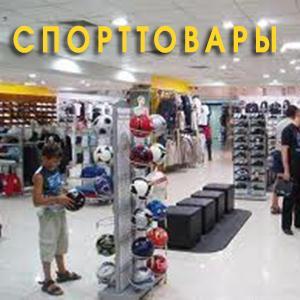 Спортивные магазины Ясного