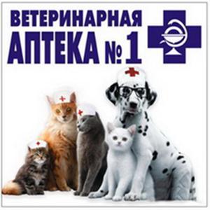 Ветеринарные аптеки Ясного