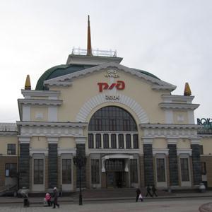 Железнодорожные вокзалы Ясного